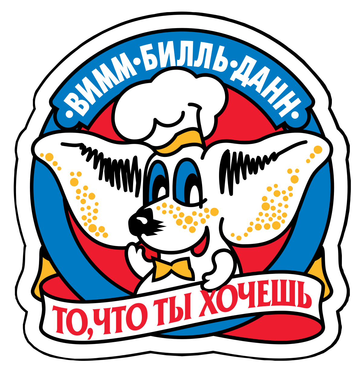"АО  ""ВИММ-БИЛЛЬ-ДАНН"""